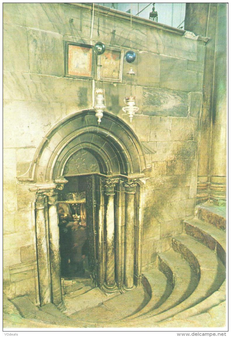 Israel - Jerusalem - Bethlehem - Entrance To The Holy Manger - Israel