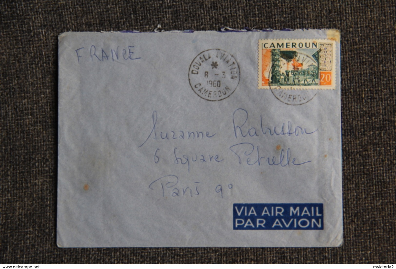 Lettre Du CAMEROUN ( DOUALA) Vers FRANCE - Camerun (1960-...)