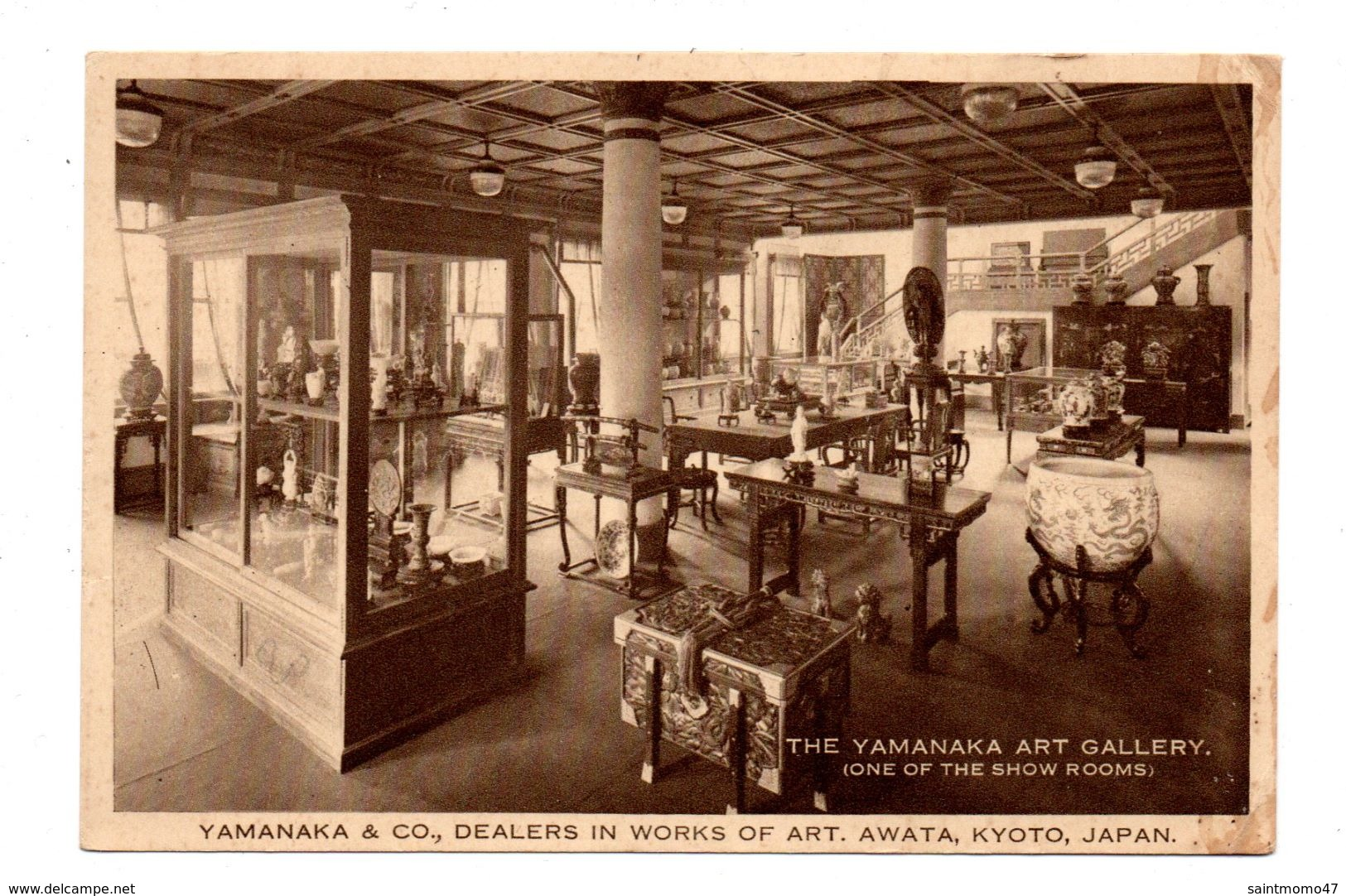 JAPON . THE YAMANAKA ART GALLERY . ONE OF THE SHOW ROOMS - Réf. N°6409 - - Japon