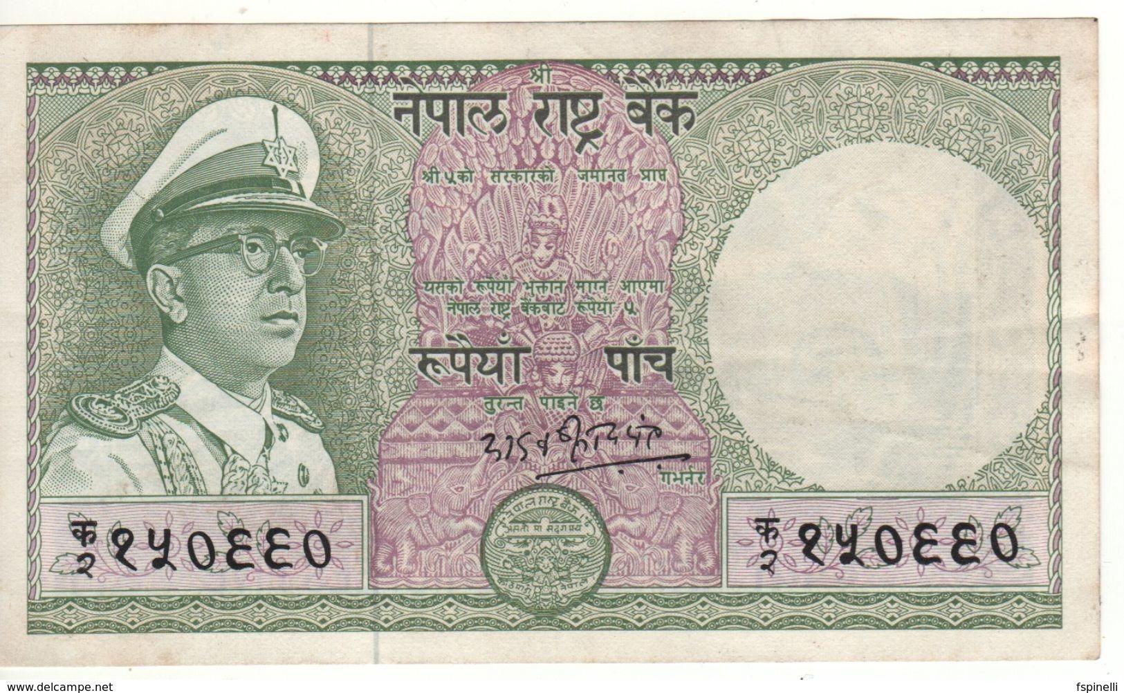 NEPAL   5 Rupees     P17   ND  1972     VF - Nepal