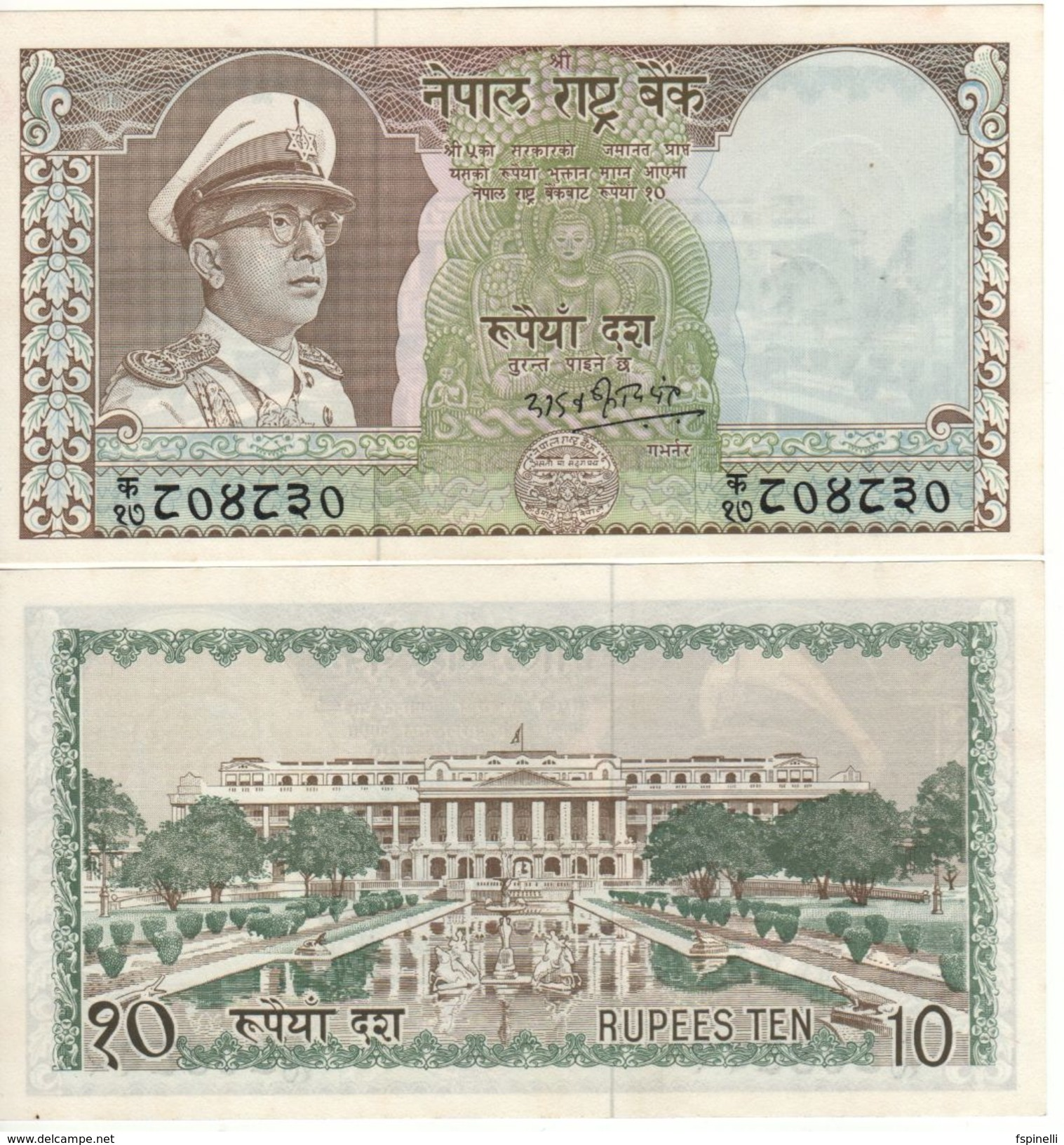 NEPAL   10 Rupees     P18   ND  1972     UNC - Nepal