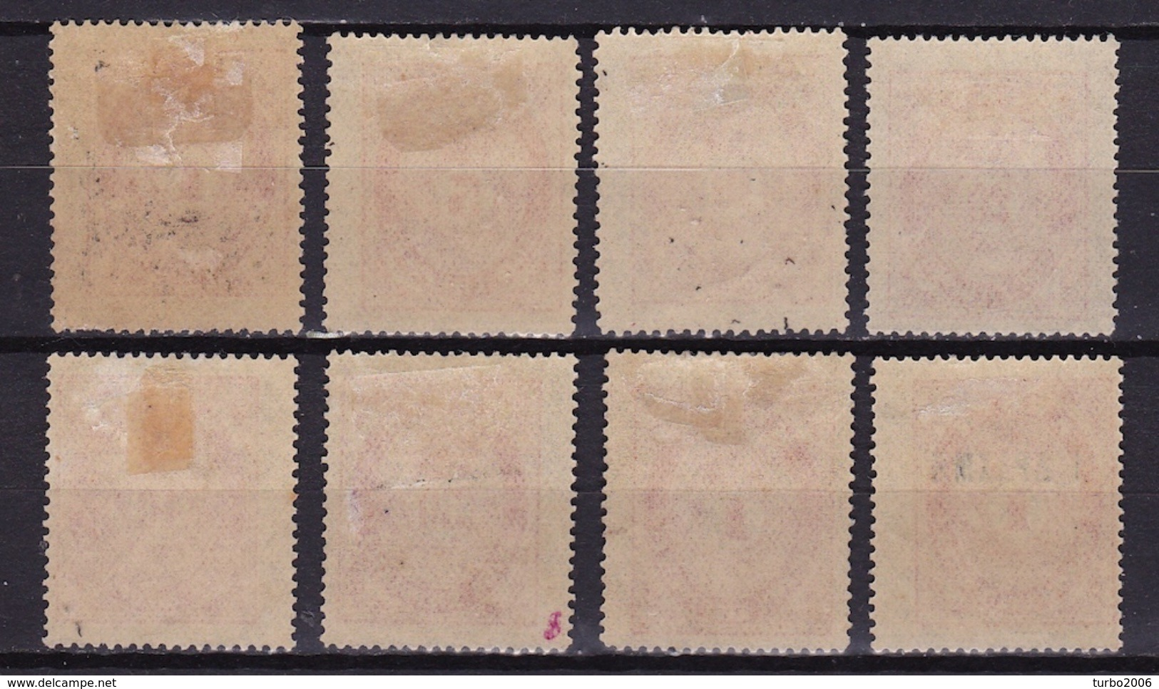 CRETE 1901 Postage Due 8 Values From The Set To 2 Dr. Vl. D 1 / 7 - 9 MH - Kreta