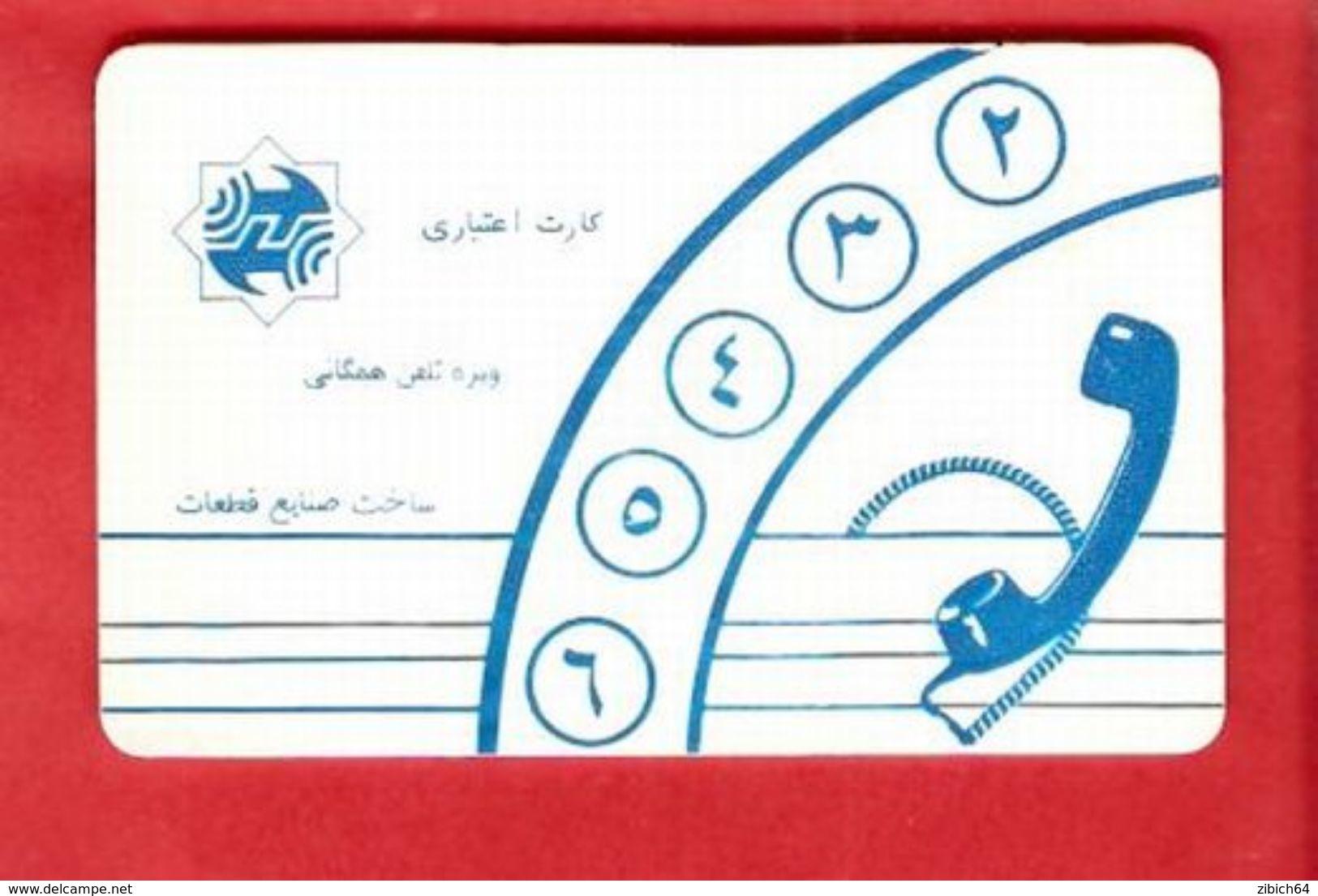 IRAN  Chip Phonecard - Iran