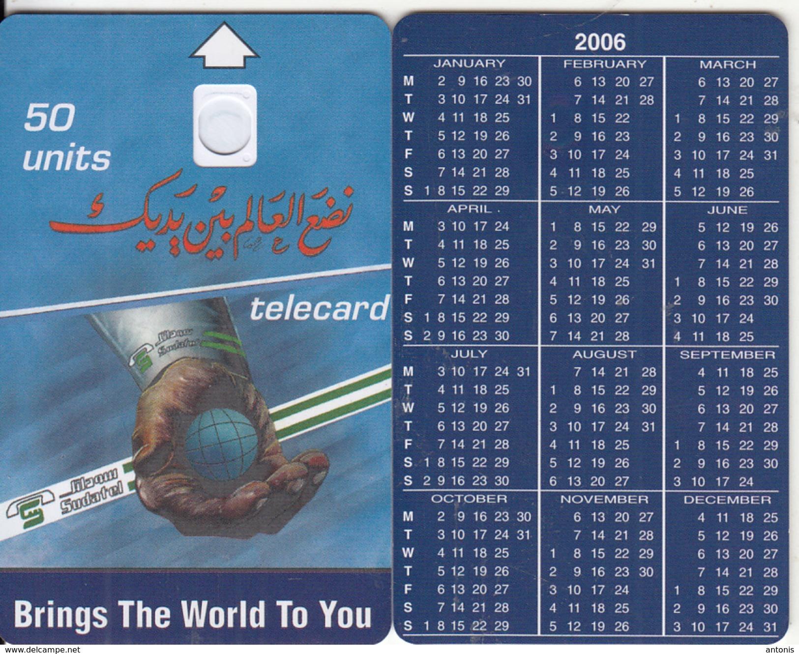 SUDAN - Calendar 2006, Sudatel Telecard 50 Units, Dummy Telecard(no Chip, No CN) - Sudan