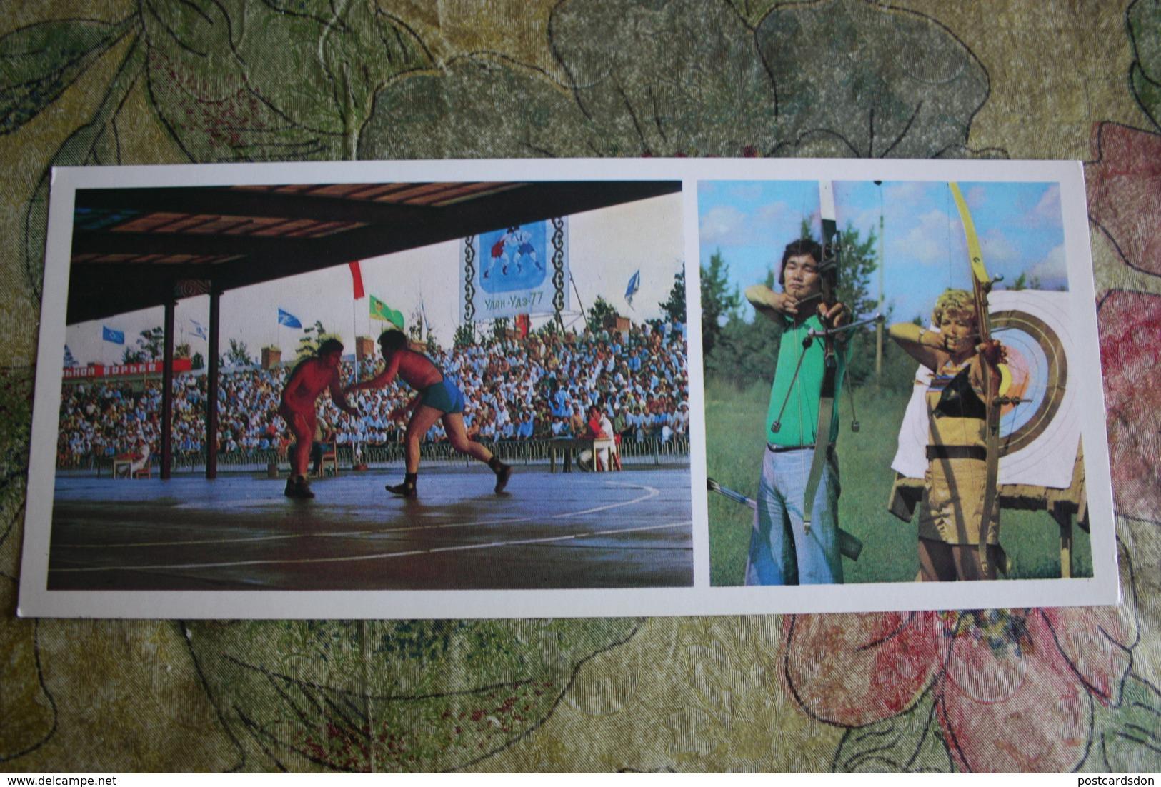 Old Postcard - ARCHERY - USSR Ulan Ude -  1978 ARCH - ARCHER - Tir à L'Arc