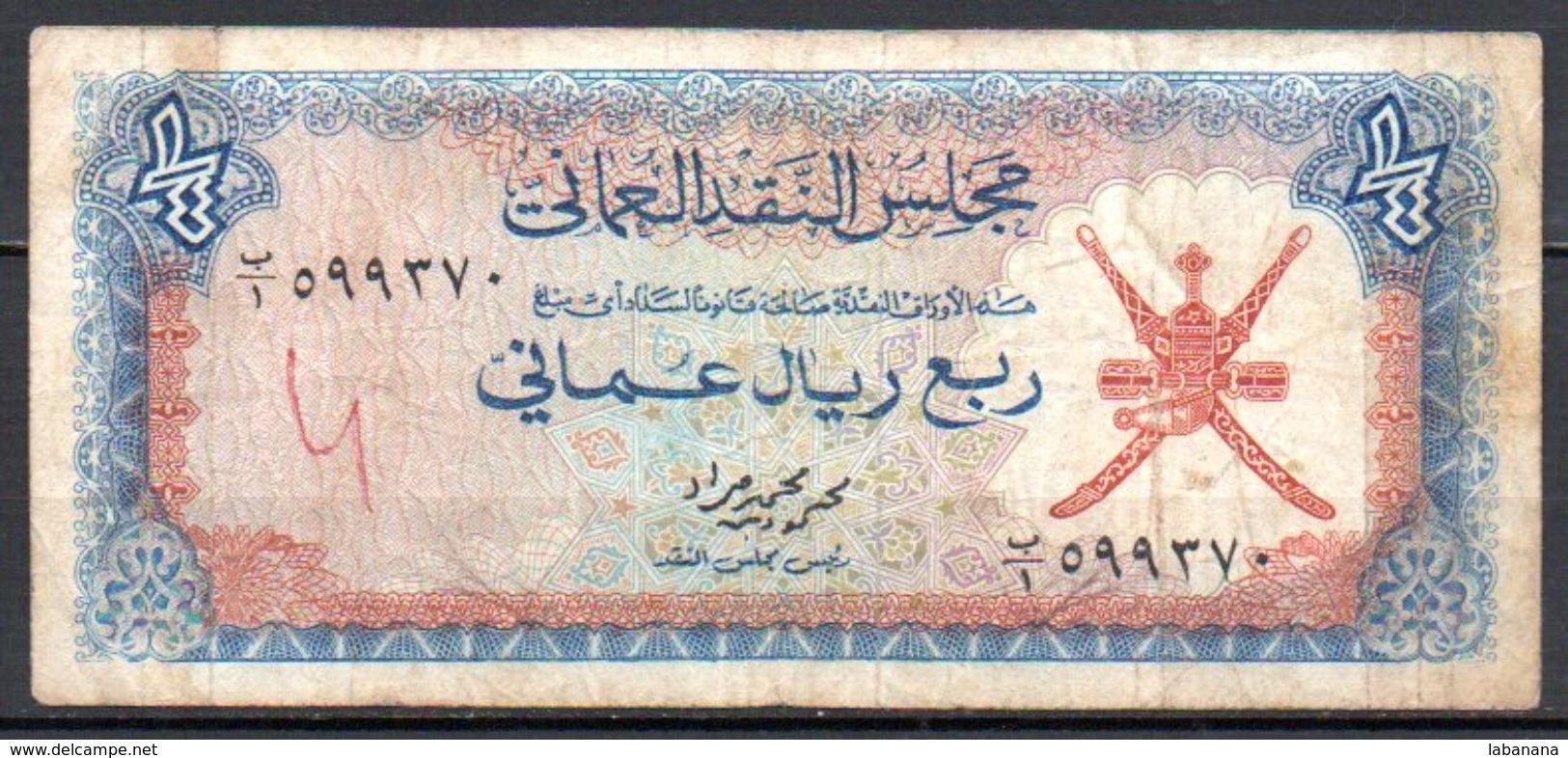 591-Oman Billet De 1/4 De Rial Omani 1973 - Oman