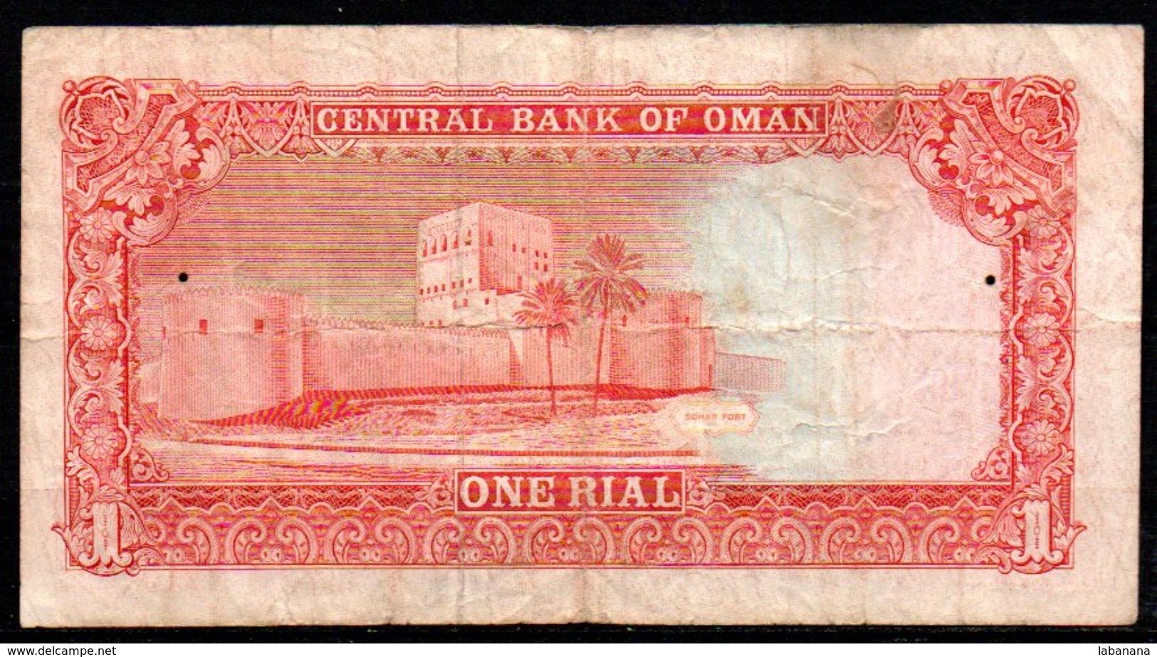 591-Oman Billet De 1 Rial 1987-1994 Avec 2 Perçages - Oman