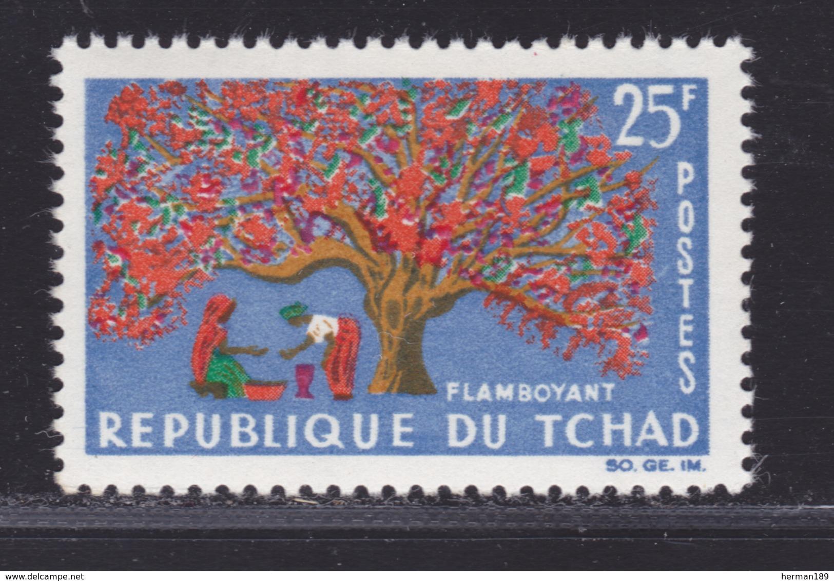 TCHAD N°  100 ** MNH Neuf Sans Charnière, TB  (D2837) - Chad (1960-...)