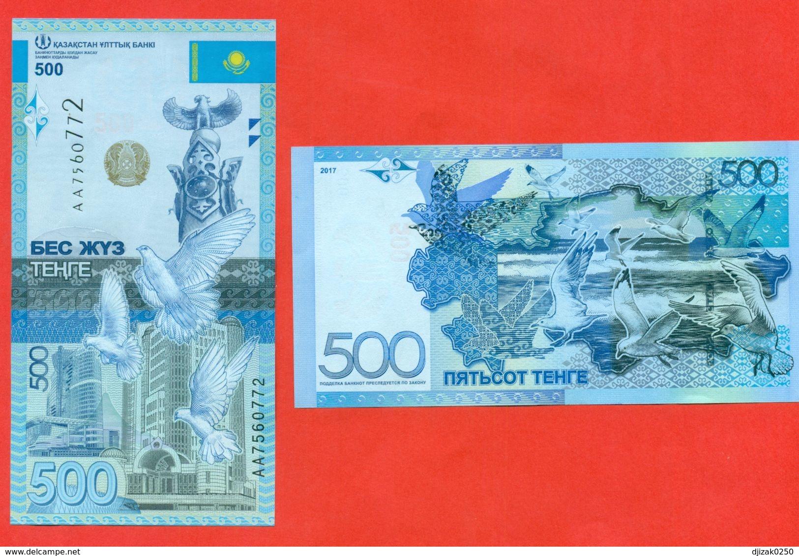 Kazakhstan 2017. Banknote 500 Tenges 2017. New!!! - Kazakhstan
