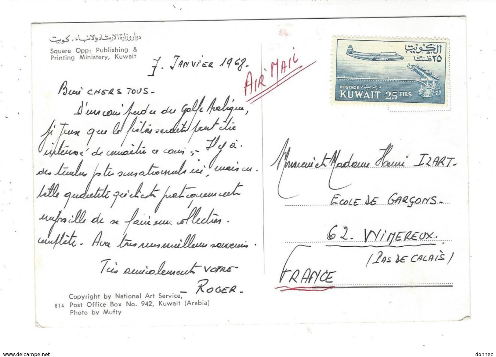 KOWEÏT Kuwait . Square Opp  ( écrite 7.1.1968 ) Pour La France - Koweït