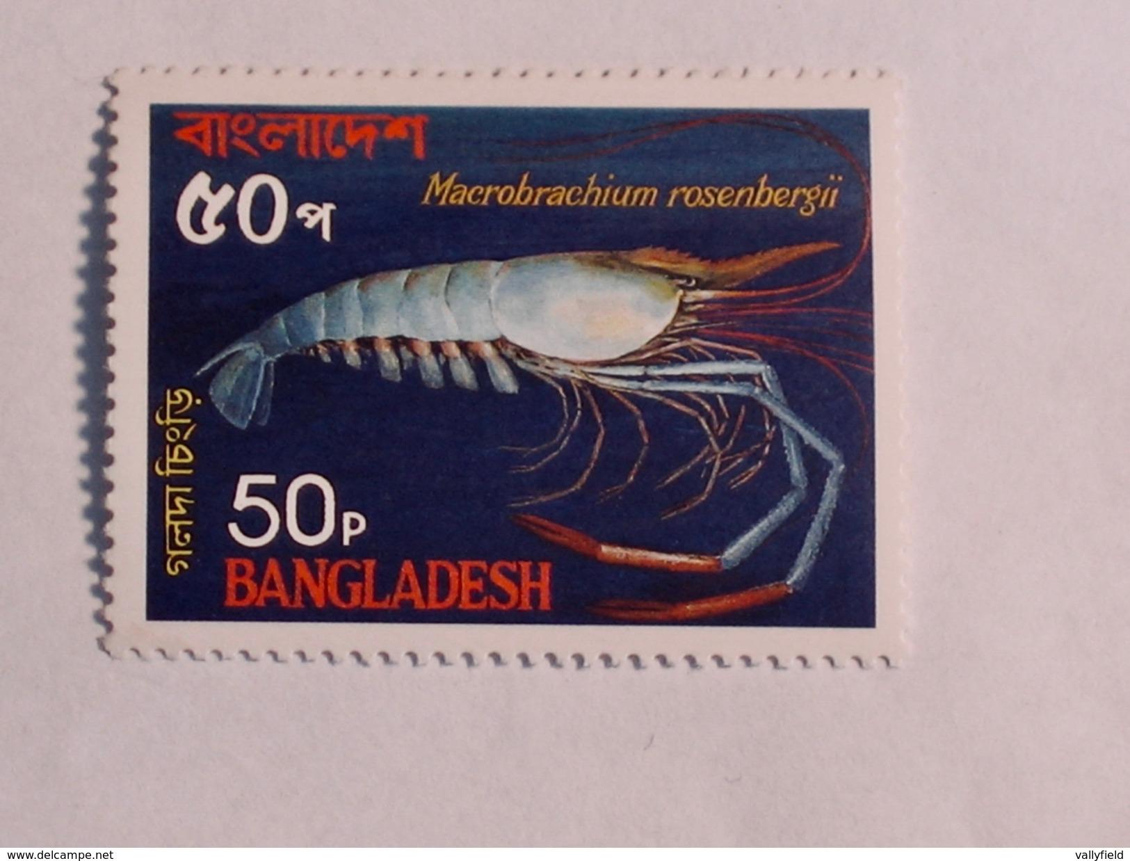 BANGLADESH  1983  Lot # 14  FISH - Bangladesh