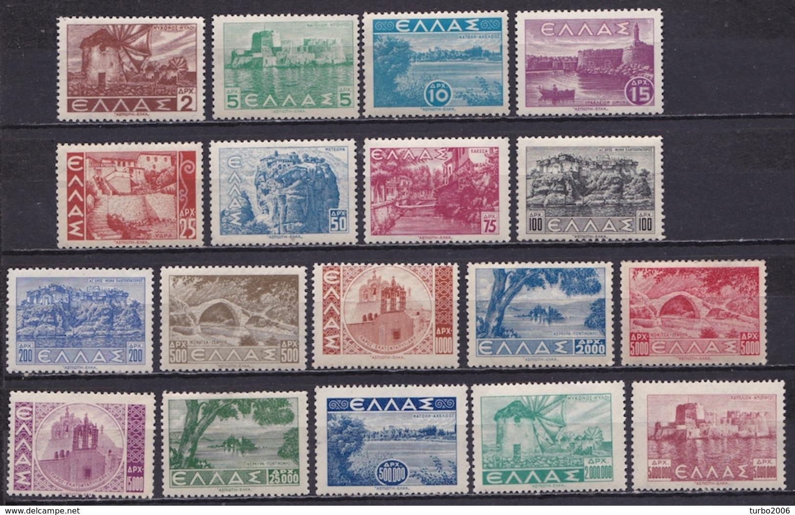 GREECE 1942-44 Landscapes Complete MNH Set Vl. 533 / 550 - Ongebruikt