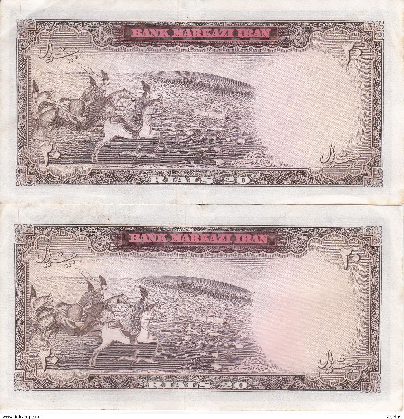 PAREJA CORRELATIVA DE IRAN DE 20 RIALS DEL AÑO 1969 EN CALIDAD EBC (XF) (BANKNOTE) - Irán