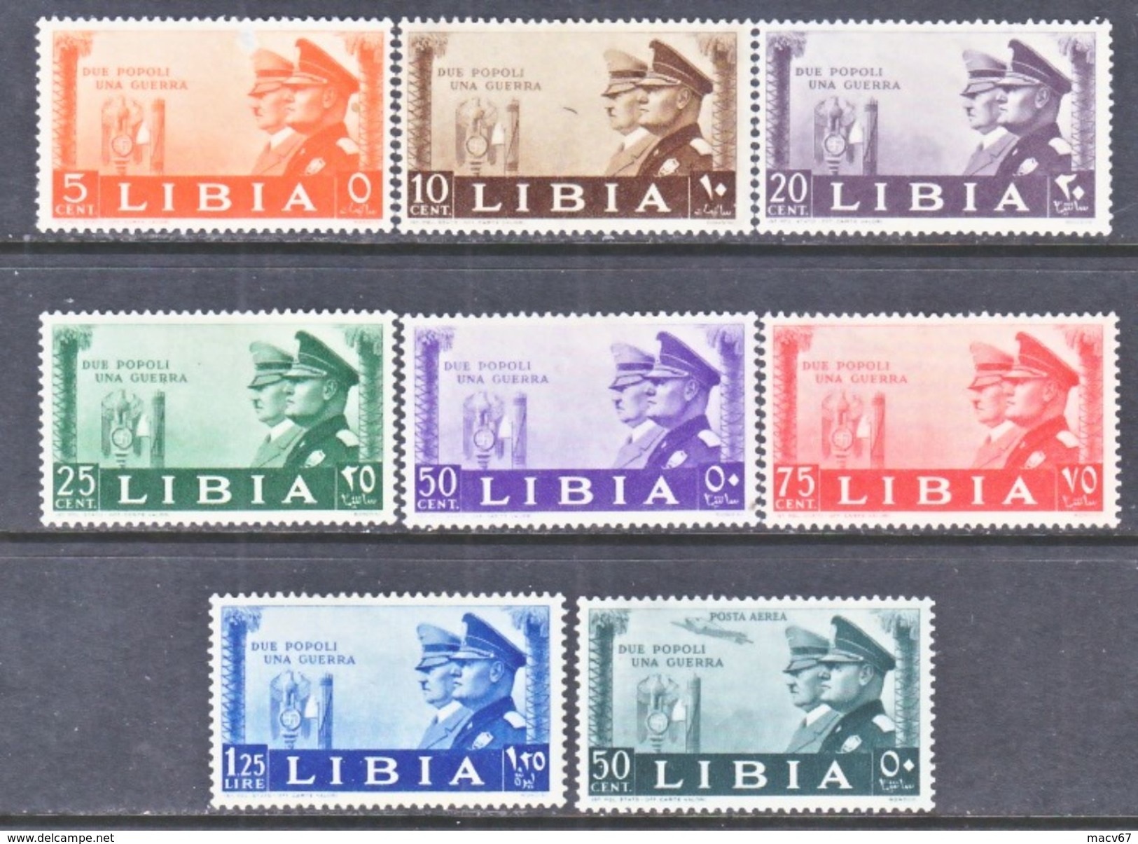 ITALY  LIBIA  95-101,  C43   * - Libya