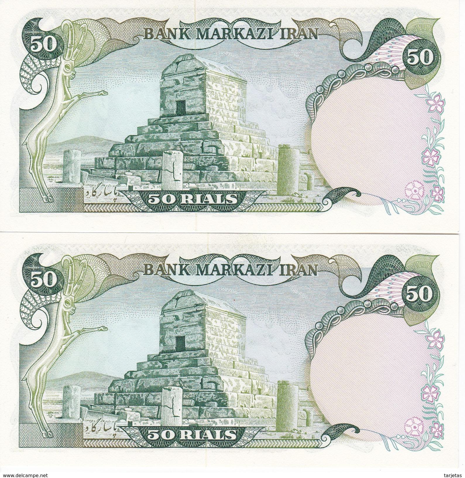 PAREJA CORRELATIVA DE IRAN DE 50 RIALS DEL AÑO 1974   (BANKNOTE) SIN CIRCULAR-UNCIRCULATED - Irán