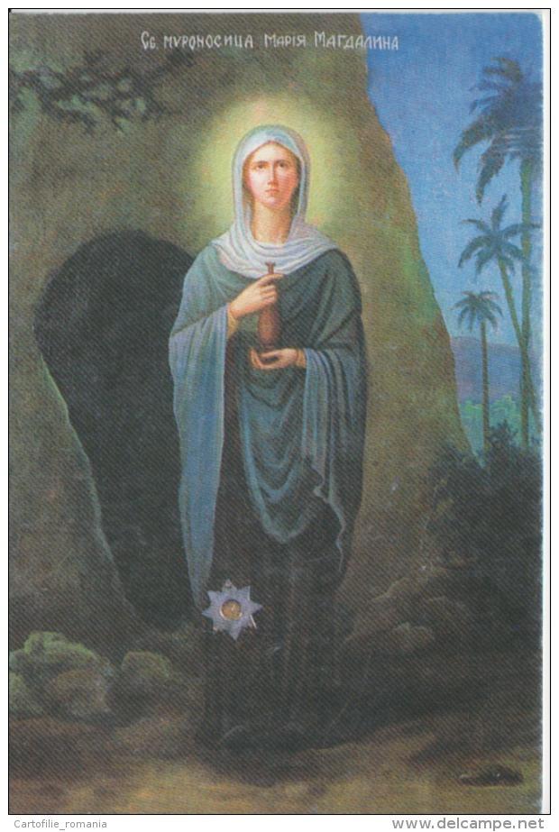 Mary Magdalene Unused - Saints