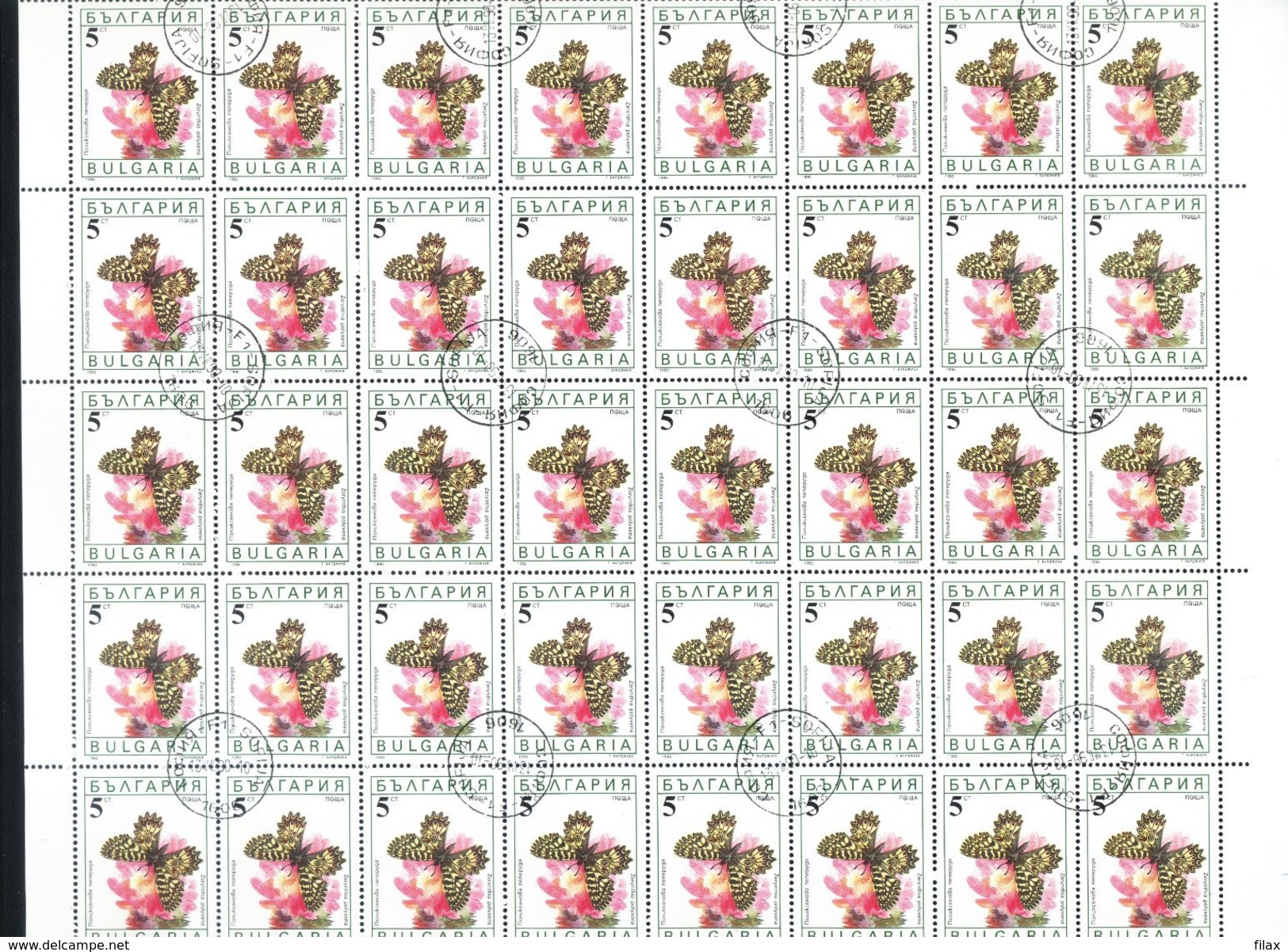 LOT BGCTO02 - CHEAP CTO STAMPS IN SHEETS (for Packets Or Resale) - Mezclas (min 1000 Sellos)