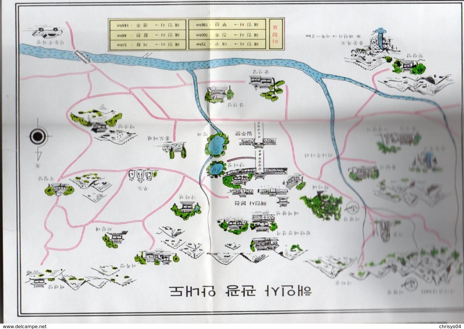 712z   Corée Du Sud Livret De 42 Photos Et Carte Touring Of Hai In Sa - Korea (Zuid)