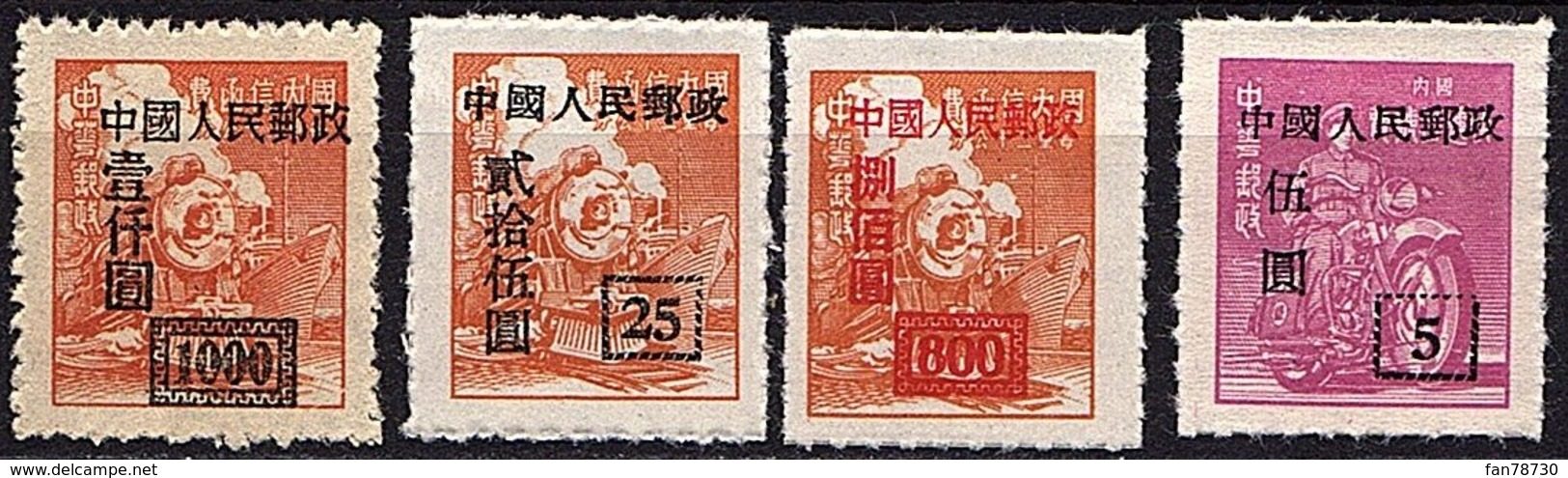 Chine Orientale 1949 -  (non Oblitéré, Sans Gomme) Série Transports, Surchargés Valeurs Et Texte - 1949 - ... Repubblica Popolare