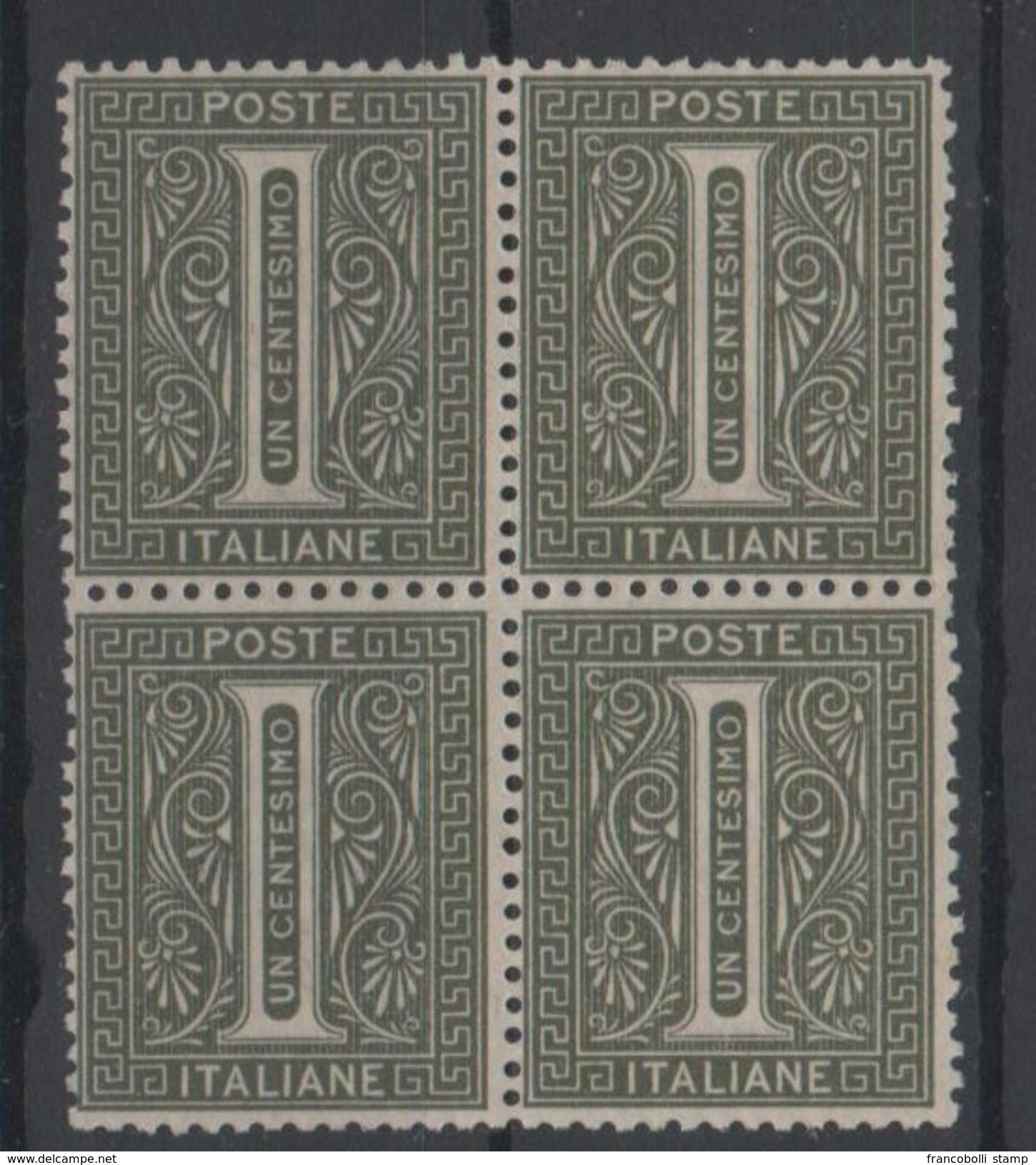 1863 De La Rue I 1 C. MNH Quartina Ottima Centratura +++ - 1861-78 Victor Emmanuel II.