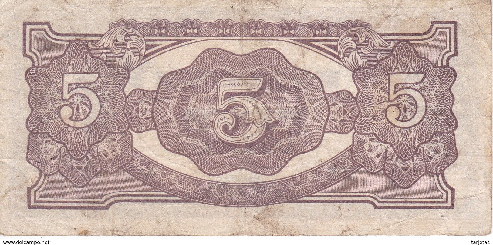 BILLETE DE JAPON DE 5 DOLLARS DEL AÑO 1942  (BANKNOTE) OCUPACION DE MALASIA - Japón
