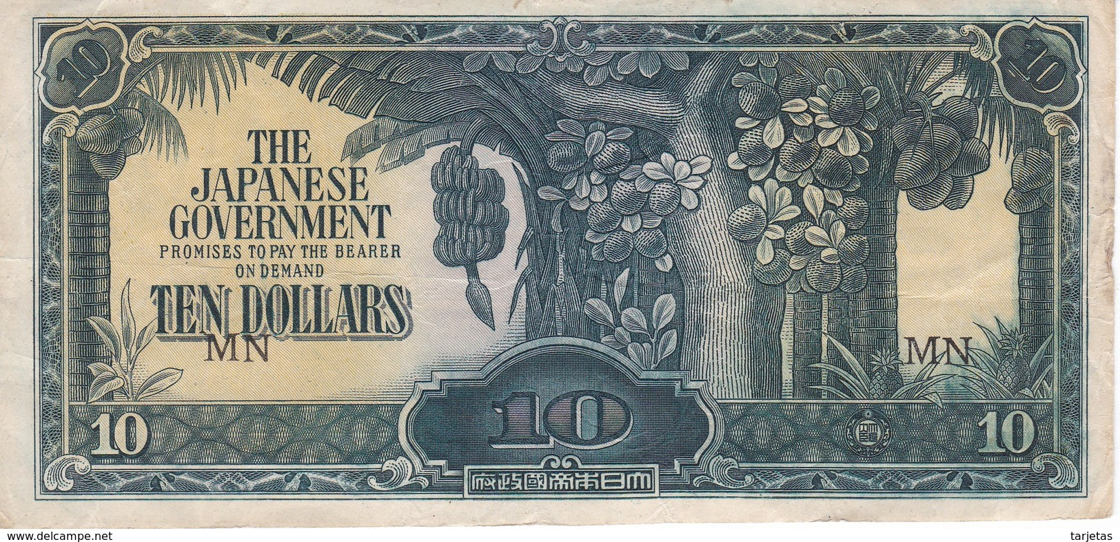 BILLETE DE JAPON DE 10 DOLLARS DEL AÑO 1942  (BANKNOTE) OCUPACION DE MALASIA - Japón