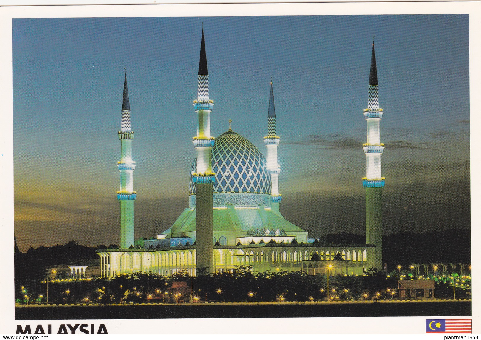Big Postcard Of A Sultan Sallahuddin Mosque In Shah Alam,Malaysia..,Size=170mmx120mm.APROX,L42. - Malaysia