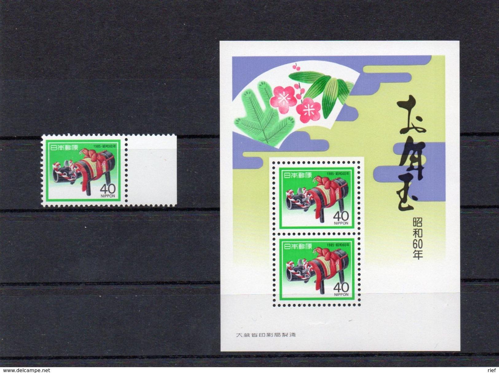 Japan, 1984, Michel 1613 Und Block 105, Postfrisch/**/MNH, Neujahr/Spielzeug - Neufs