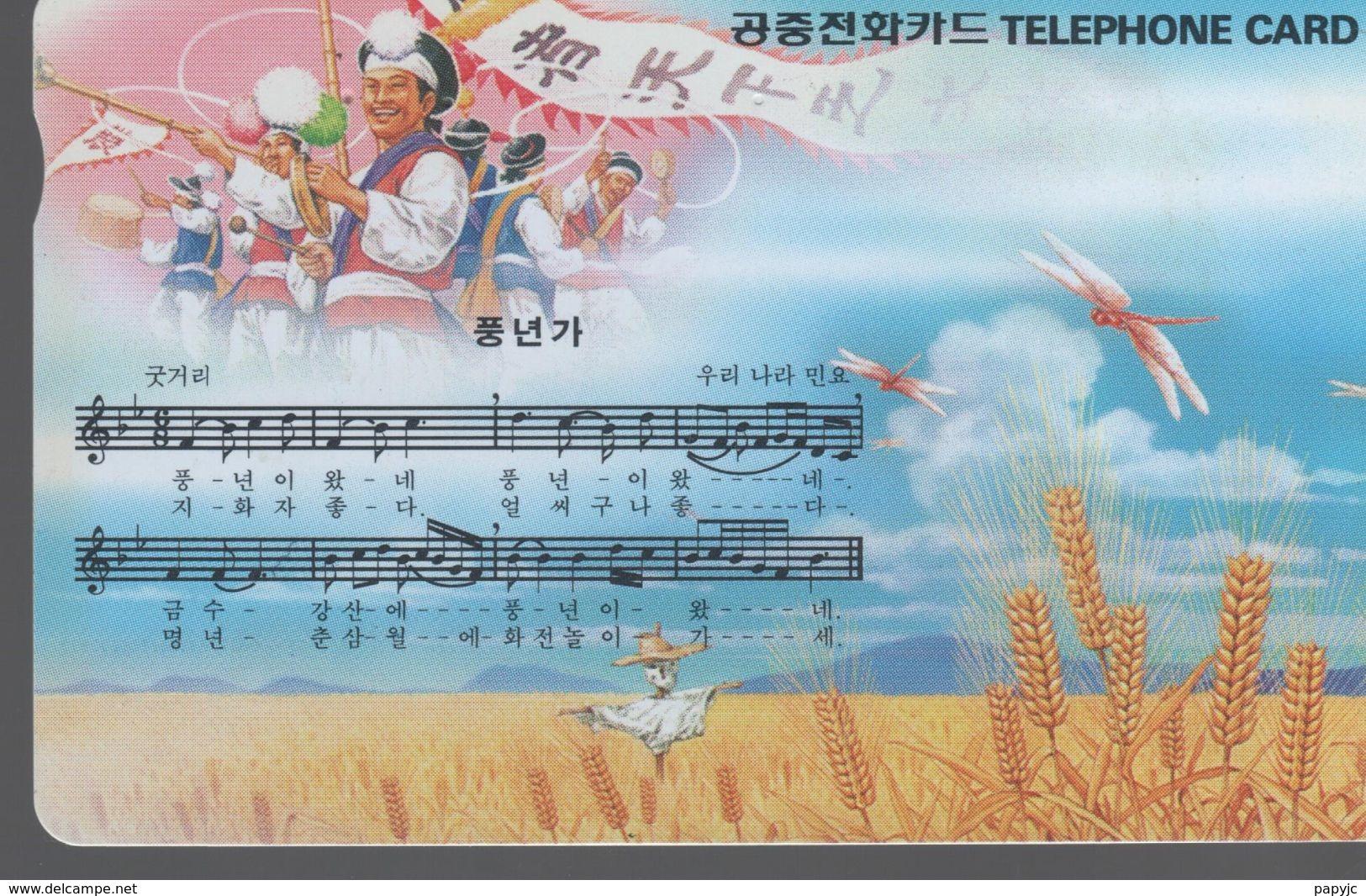 KOREA - Téléphone Card - Corée Du Nord