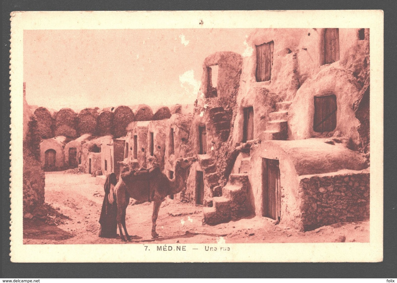 Medina / Médine / المدينة المنورة - Une Rue - Arabie Saoudite