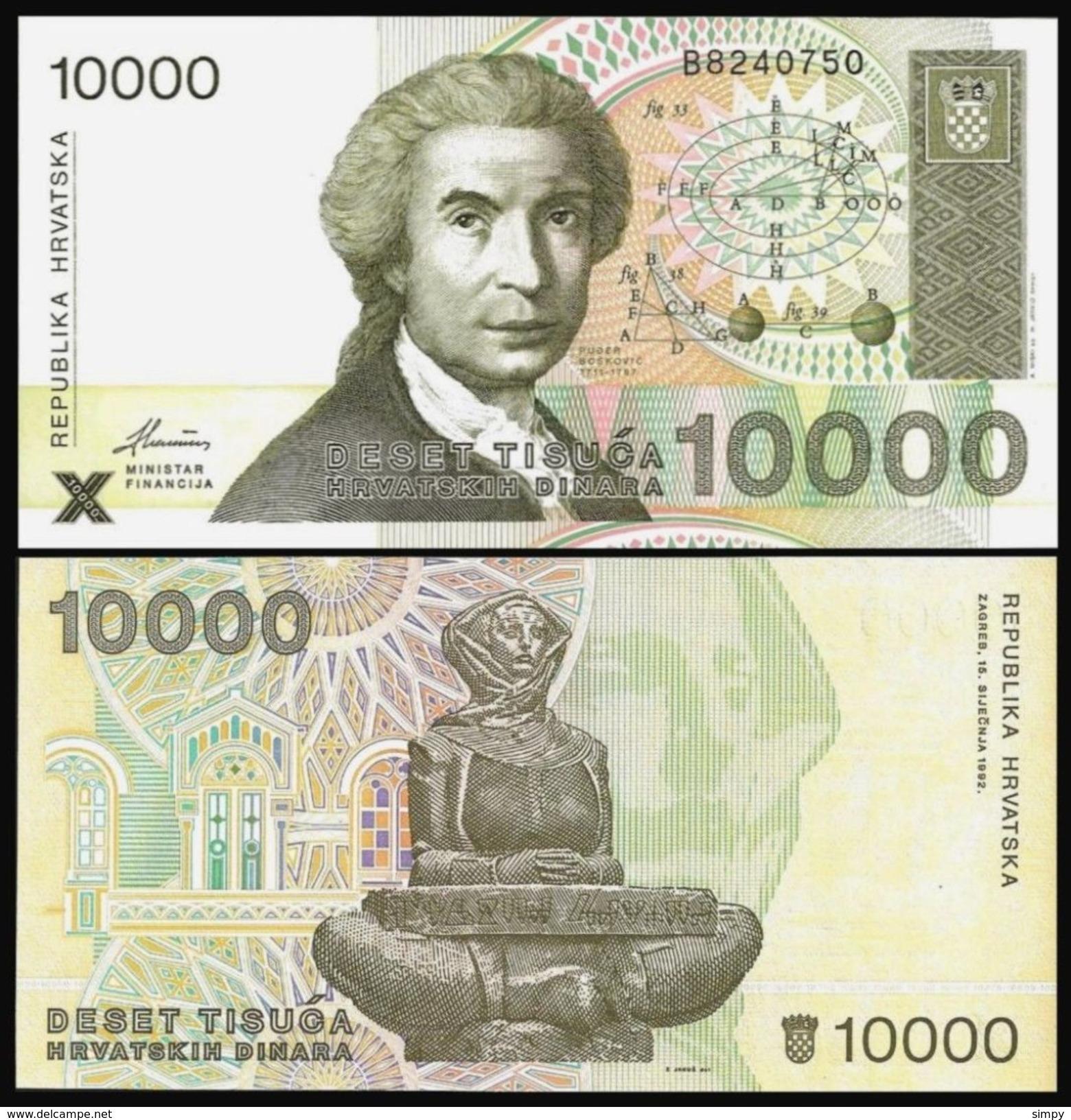 CROATIA 10000 Dinara 1992 UNC Pick 25 Prefix B - Croatie
