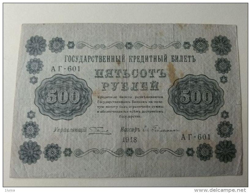 Russia 1918 500 Rubli - Russia
