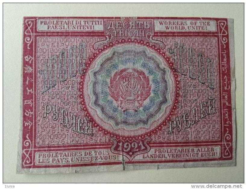 Russia 1921 10.000 - Russia
