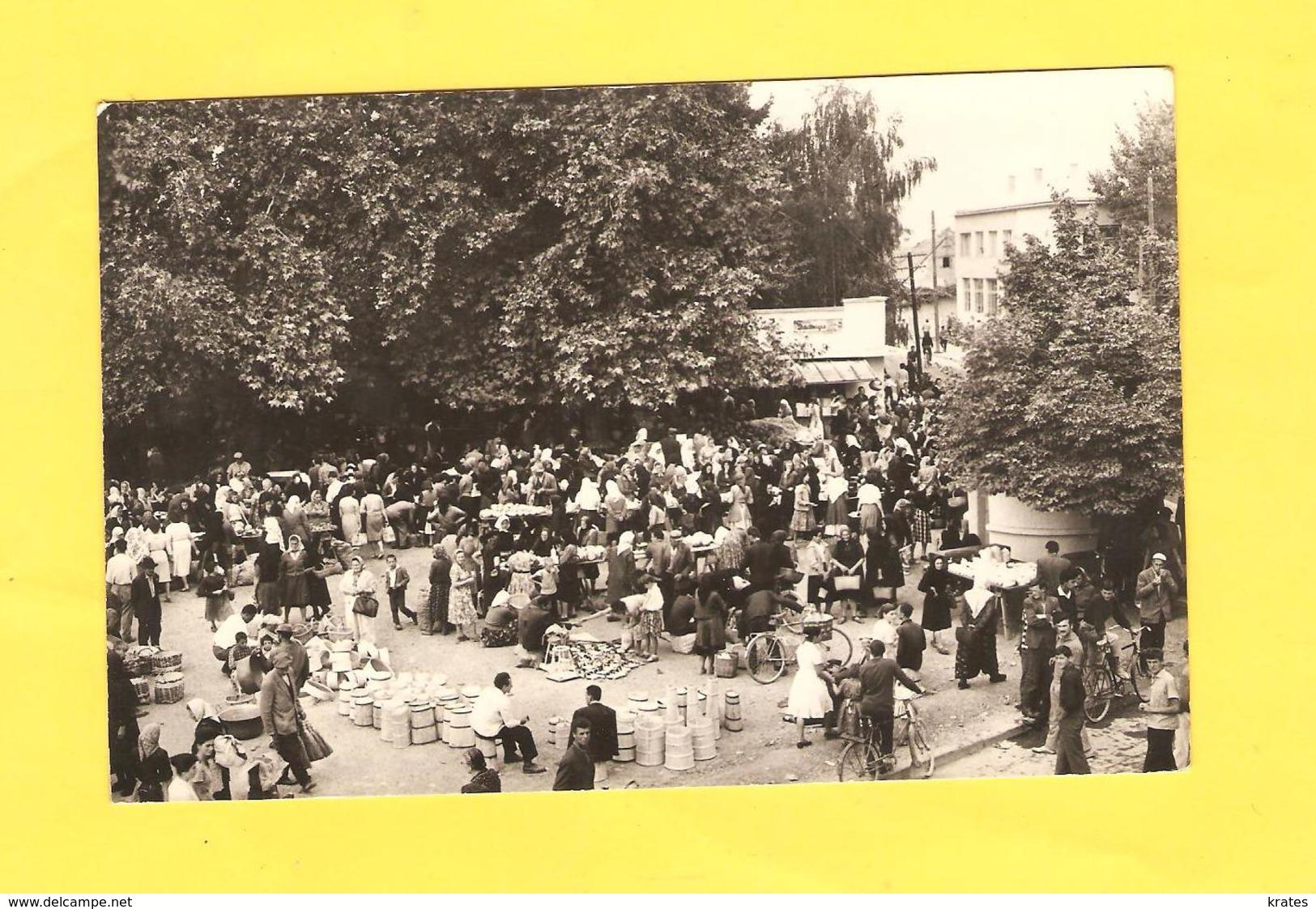 Postcard - Bosnia, Bosanska Dubica      (V 32739) - Bosnia Erzegovina