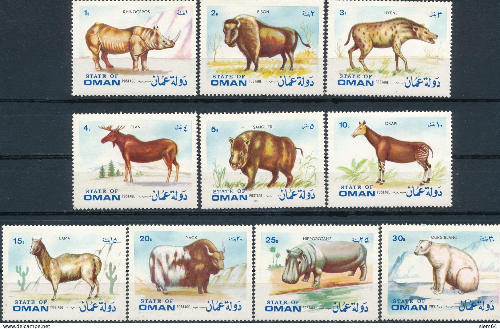 Oman  Fauna - Postzegels