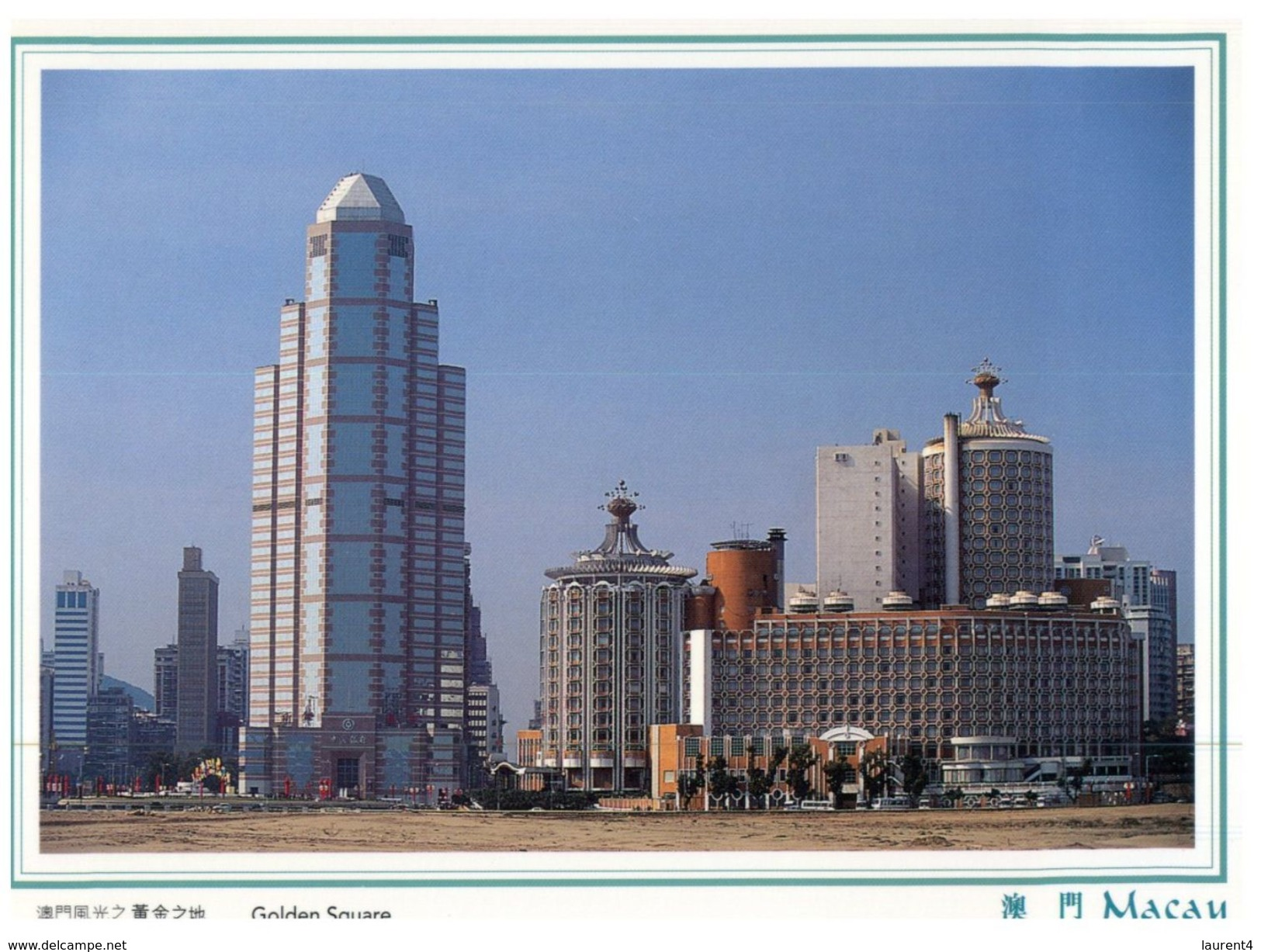 (530) Macau - Macao - Golden Square - Cartes Postales