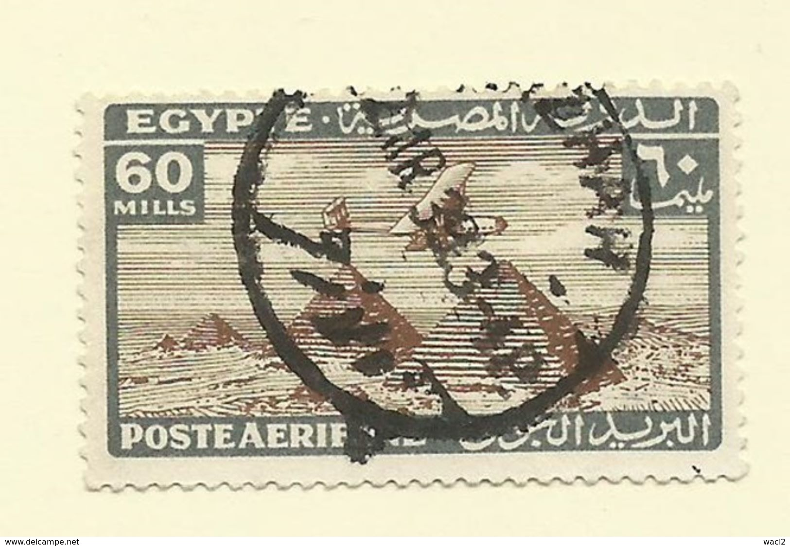 Egypt - 1933/38 60m Airmail - Sc#C2099 - GU - S.5 - Egypt