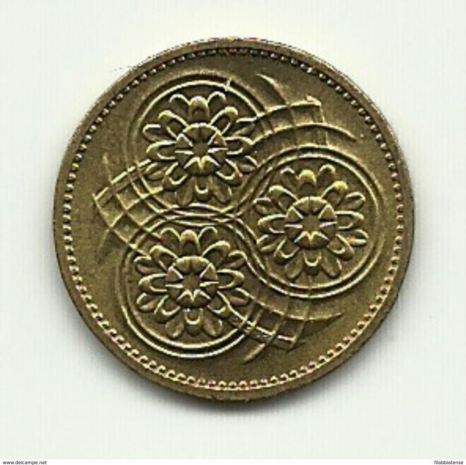 1990 - Guyana 5 Cents, - Guyana