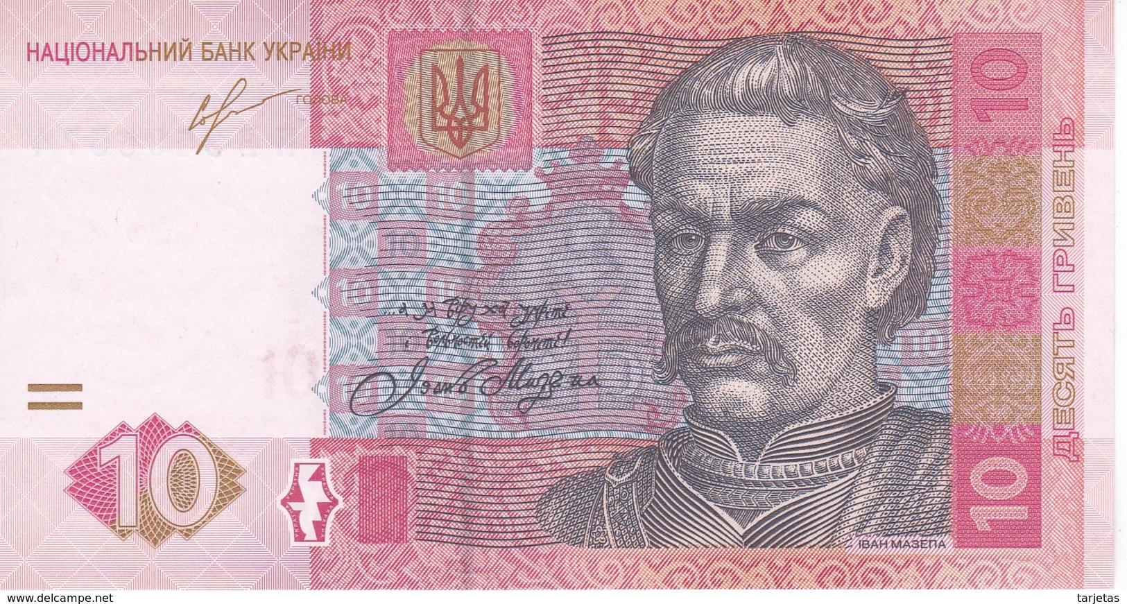 BILLETE DE UCRANIA DE 10 HRIVEN DEL AÑO 2013 (BANKNOTE) SIN CIRCULAR-UNCIRCULATED - Ucrania