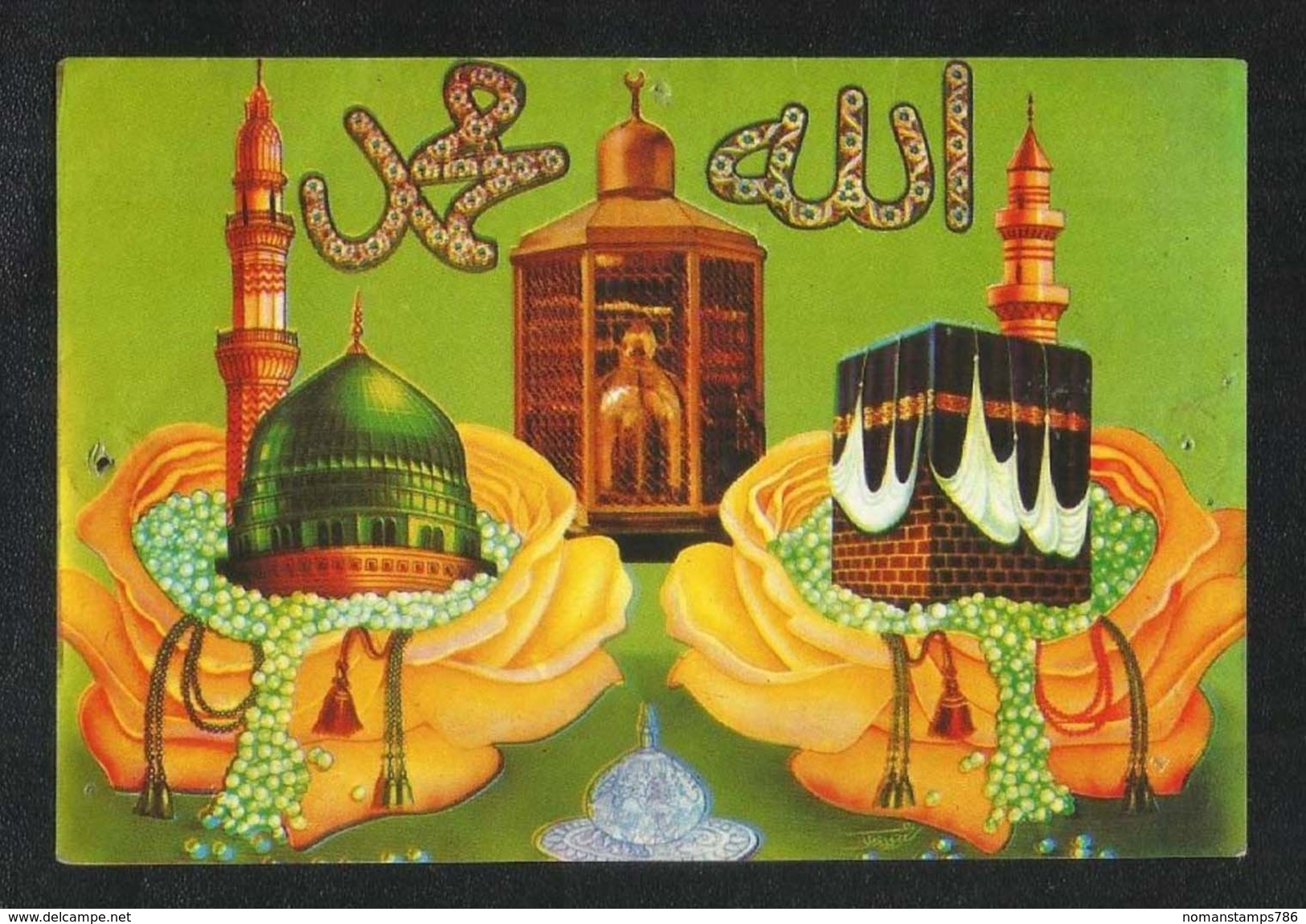 Saudi Arabia Picture Postcard Holy Mosque Ka'aba Mecca & Medina Madina Maqam-e-Ibrahim Islamic View Card - Arabie Saoudite