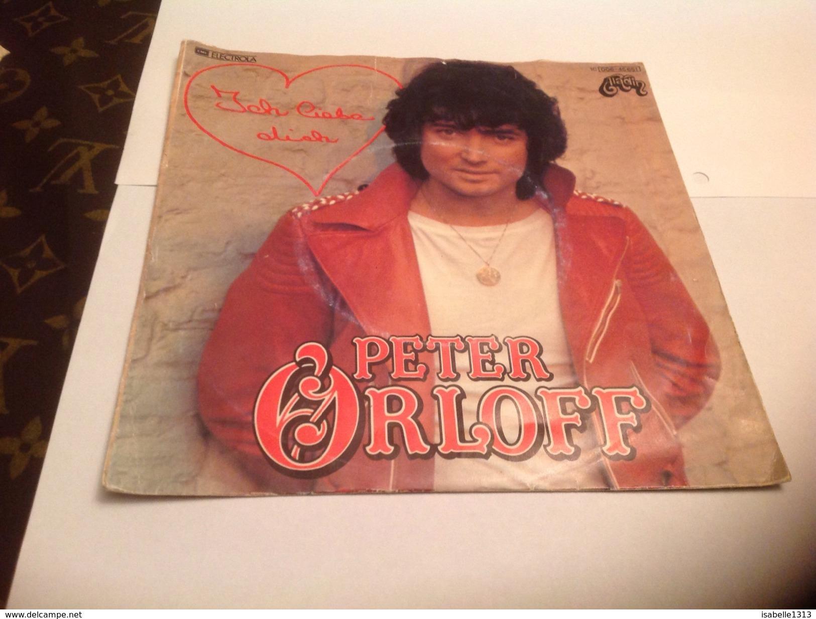 Peter Orloff - Vinyl-Schallplatten
