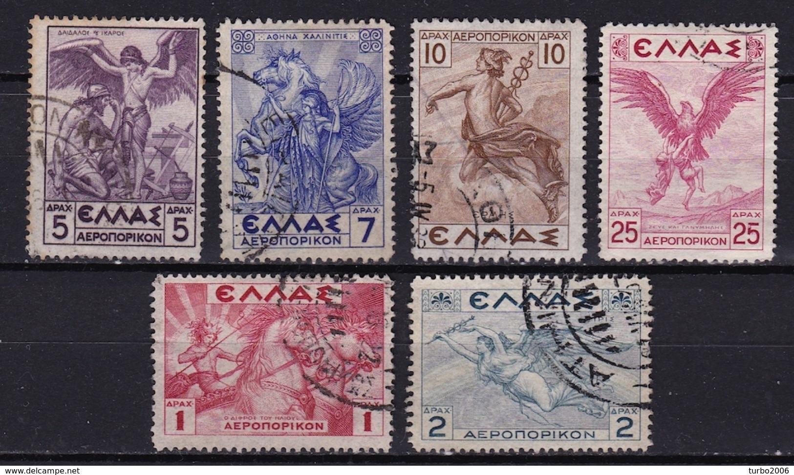 GREECE 1935 Mythologycal Issue Set To 25 Dr. Vl. A 22 / 27 - Luchtpostzegels