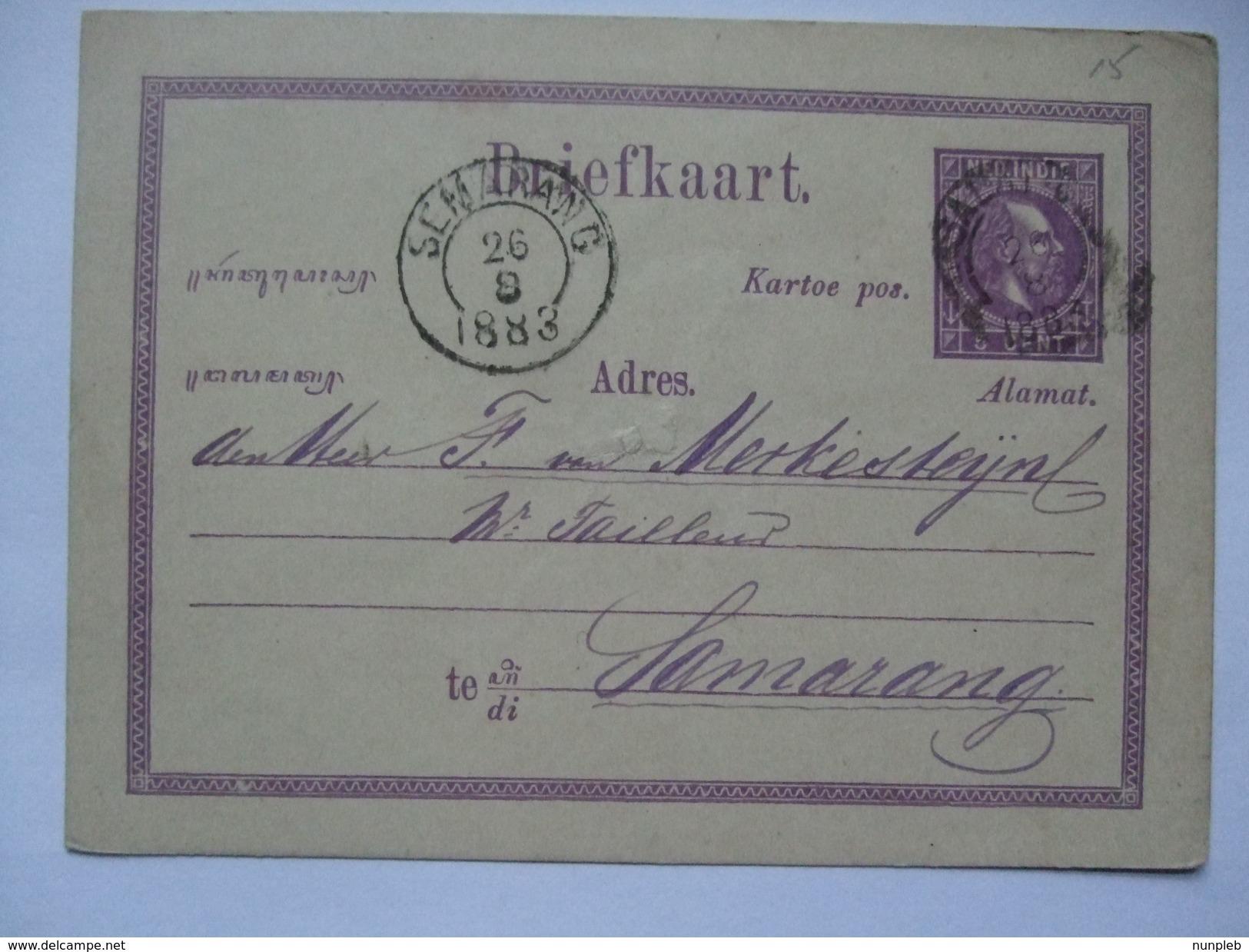 NETHERLANDS INDIES 1883 Postal Stationary Card - Semarang Postmark - `Ini Papan Boeat Toelis Soerat` - Niederländisch-Indien