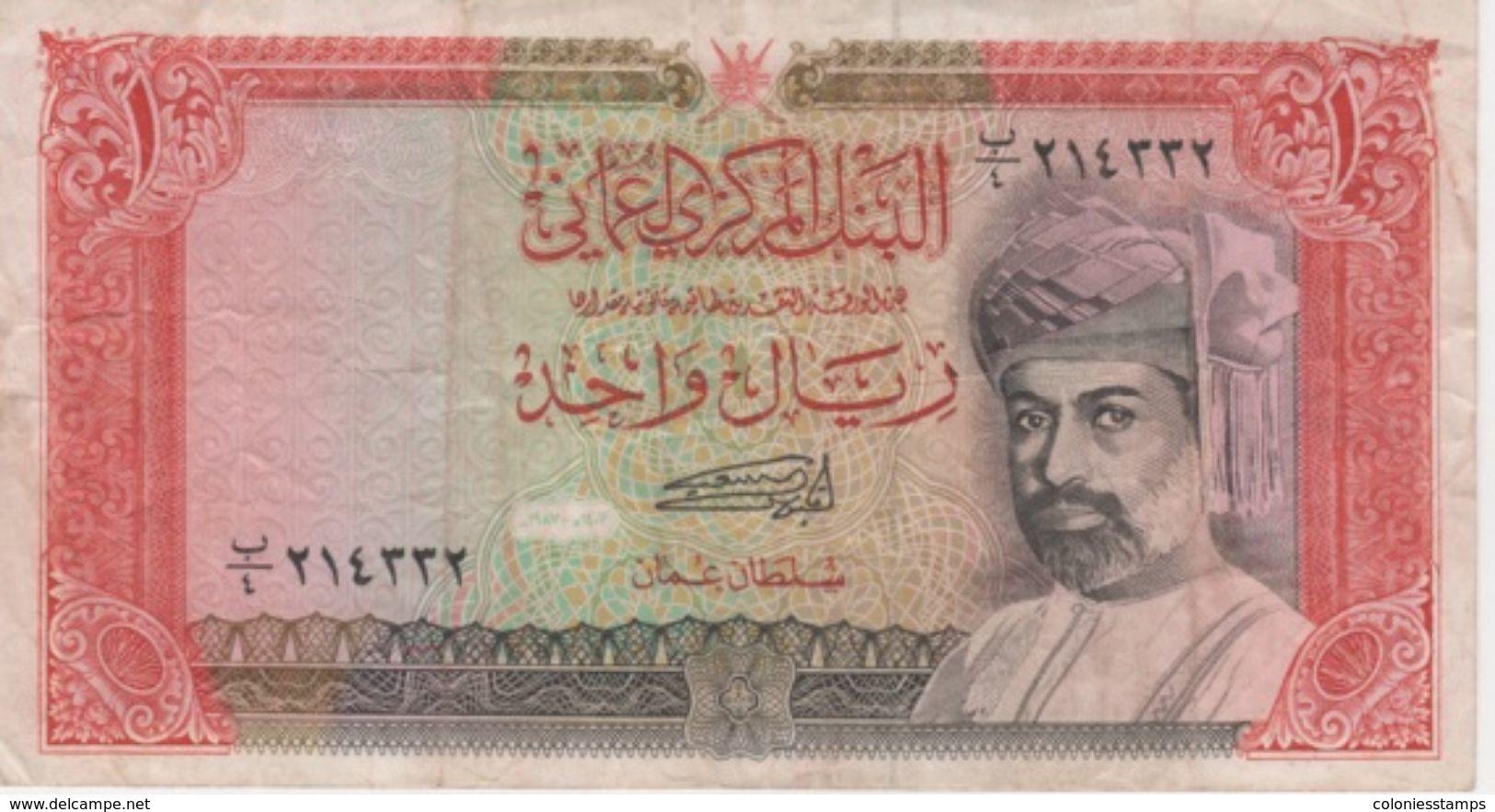 (B0195) OMAN, 1987. 1 Rial. P-26a. VG - Oman