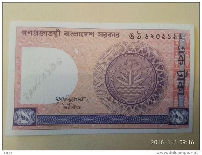 1 Taka 1980 - Bangladesh