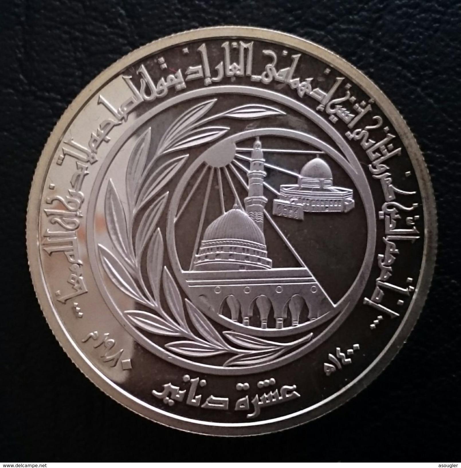 "JORDAN 10 DINARS 1980 SILVER PROOF ""15th Century Hijrah Calendar"" Free Shipping Via Registered Air Mail - Jordanie"