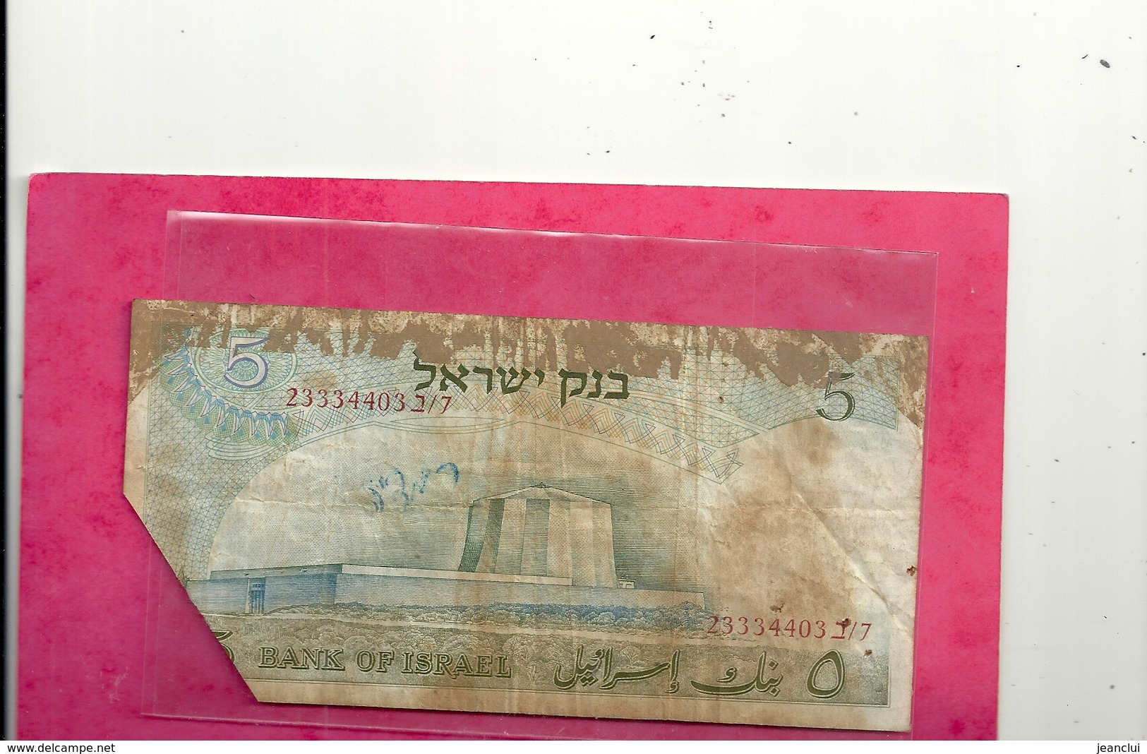 ISRAEL . 5 LIROT . GROS MANQUE DANS UN COIN  . 2 SCANES - Israel