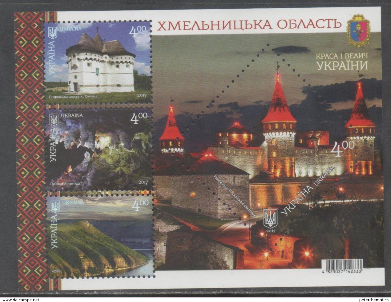 UKRAINE , 2017, MNH, REGIONS, KHMELNYTSKI REGION,  CASTLES, CAVES, MOUNTAINS, CHURCHES,  SHEETLET - Geology