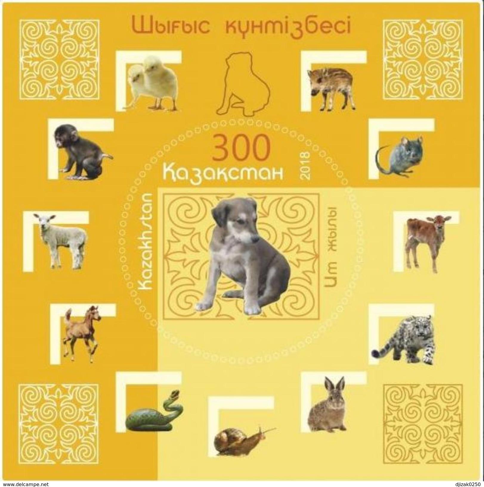 Kazakhstan 2018.Block.Chinese New Year. Year Of The Dog. - Kazakhstan