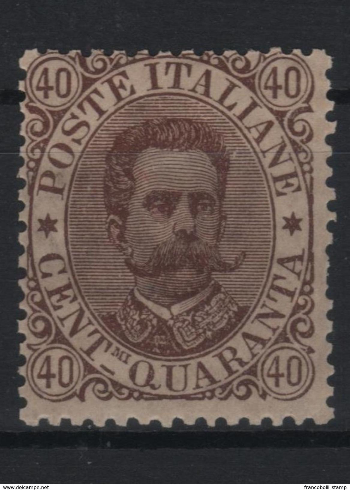 1889 Umberto I 40 C. MNH - Ungebraucht